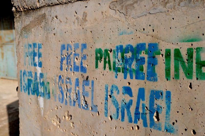 おぐが撮ったイスラエルの写真