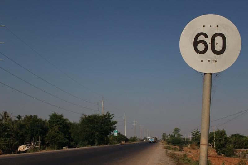 6号線の標識