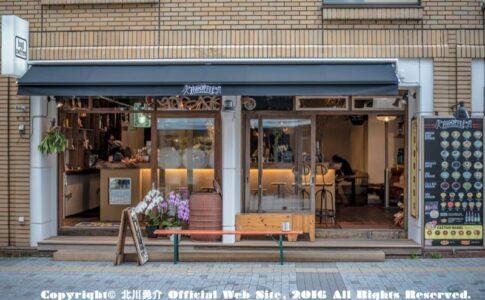 静岡市のハグコーヒー