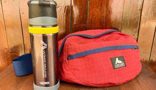 THERMOS(サーモス)の山専用ステンレスボトルULTIMATE INSULATION【水筒(マイボトル)のすすめ】
