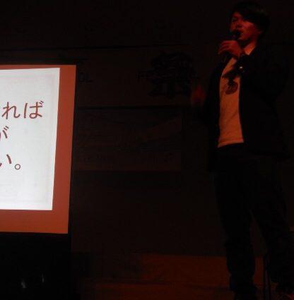 【講演会依頼募集】北川勇介は日本全国どこまでも行きます。