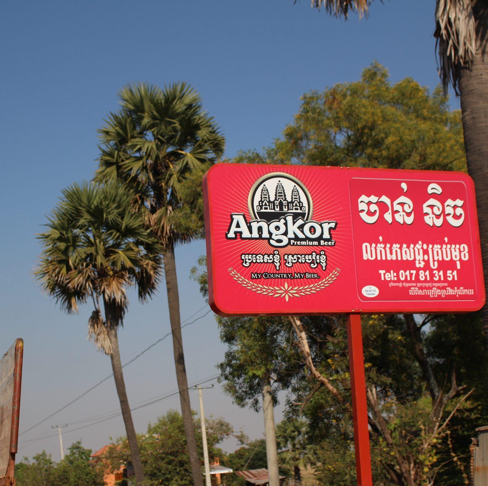 【報告】7月15日からカンボジアに建設した小学校にトイレを建設しています