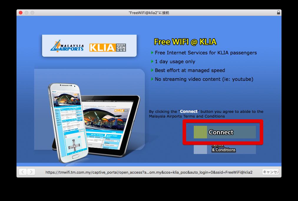 【クアラルンプール空港でのトランジット(空港泊)】Wi-Fi、電源コンセント、ソファ、喫煙所などのまとめ