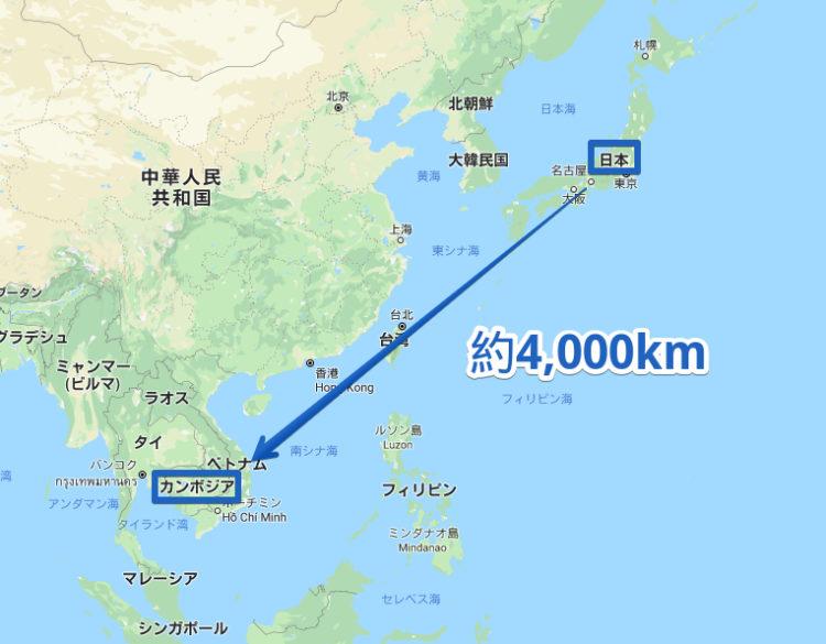 日本とカンボジアの距離感