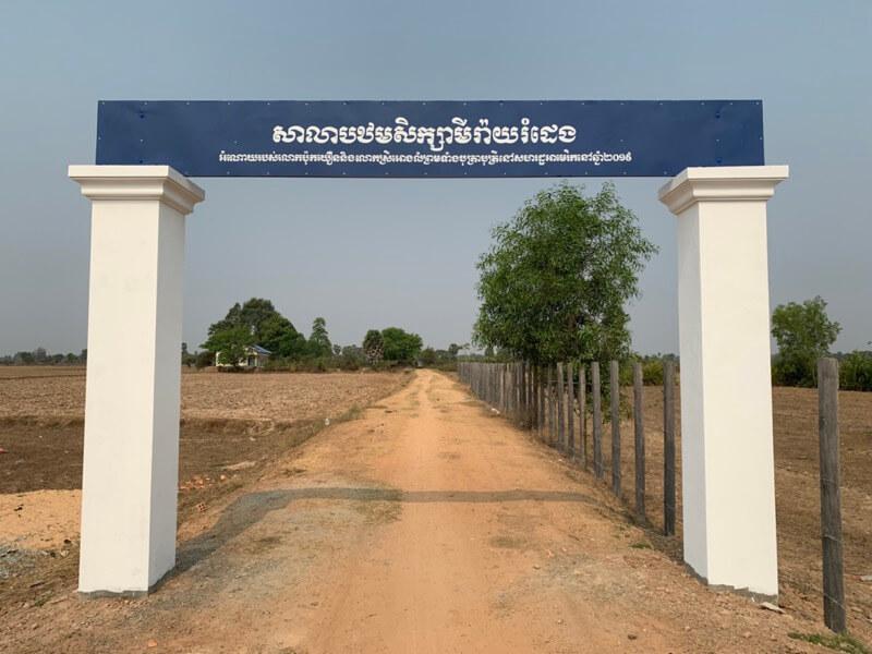 カンボジアの小学校の正門です