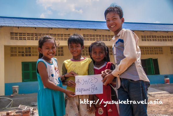 カンボジア小学校建設の始まりから開校までがわかる話。