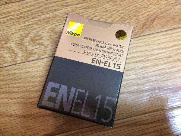 【amazonのほしいものリスト】大学時代の仲間から「NikonのリチャージャブルバッテリーEN-EL15」届きました