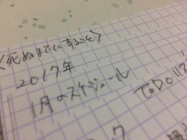 img_8467