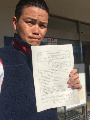 日本へ住民票を戻して正式に個人事業主として独立【準備したものと開業までの流れも】
