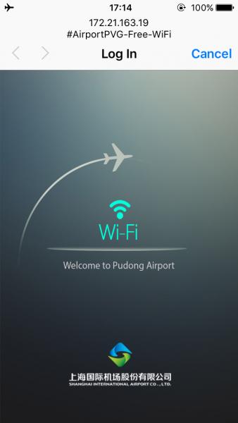 上海浦東国際空港でフリーWi-Fiを使う方法と空港案内図