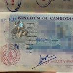 カンボジアのシェムリアップでアライバルビザを取得する方法