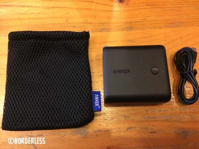【Amazonのほしい物リスト】ANKERのPowerCoreFusion5000をいただきました