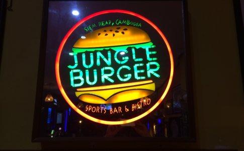 シェムリアップのジャングルバーガーでおいしいハンバーガーを食べよう