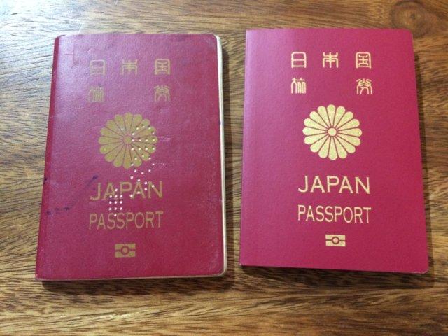 中国 大使 館 パスポート 更新