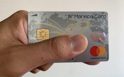 海外生活中に現金を引き出すならマネパカードが安心でお得な理由