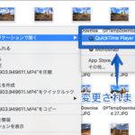 Macでファイルを開くときに起動するデフォルトのアプリケーションを変更する方法5