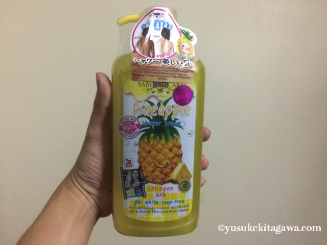 パイナップルの香りのボディソープ