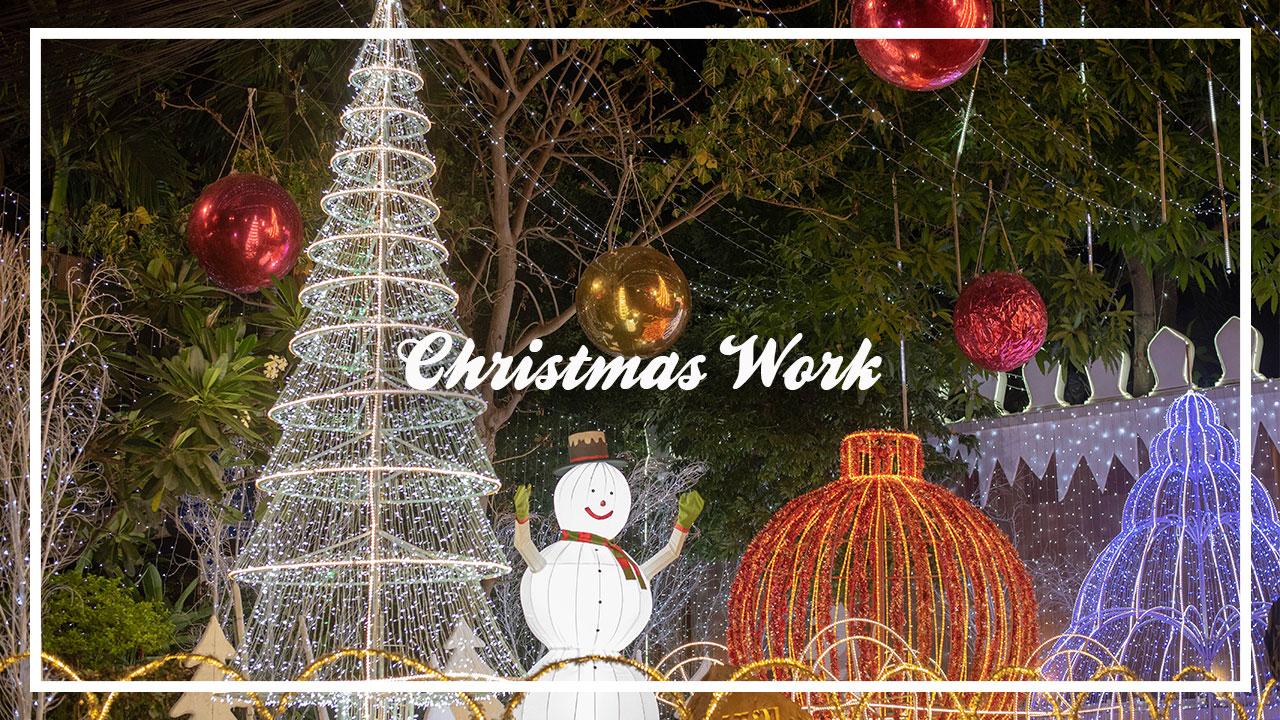 クリスマスのクソ忙しい飲食店で働く悩みごと