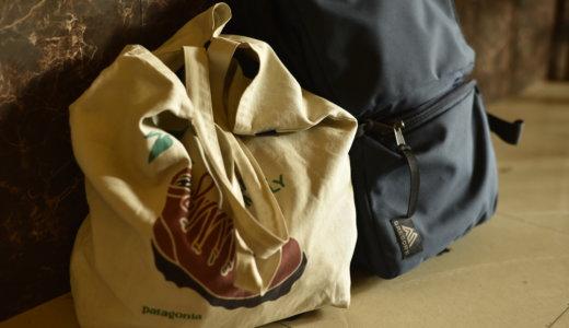 エコバッグみたいなトートを一つバックパックに忍ばせるだけで旅はもっと便利になる