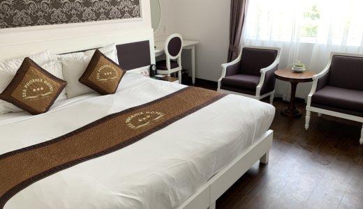 海外旅行の際の宿泊費やホテル予約をもっと安くお得にする方法9選