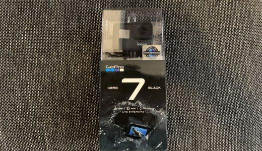 GoPro HERO7 BLACKをいただきました【Amazonのほしい物リスト】