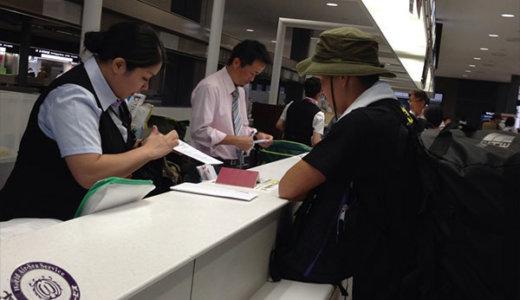 【最速】格安航空券予約Surprice(サプライス)のセールやクーポン情報
