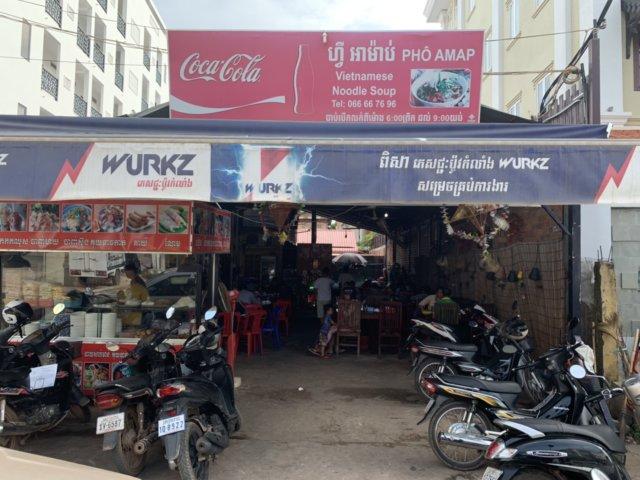 シェムリアップにあるベトナムフォーのお店