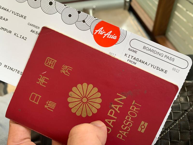 クアラルンプール行きの航空券