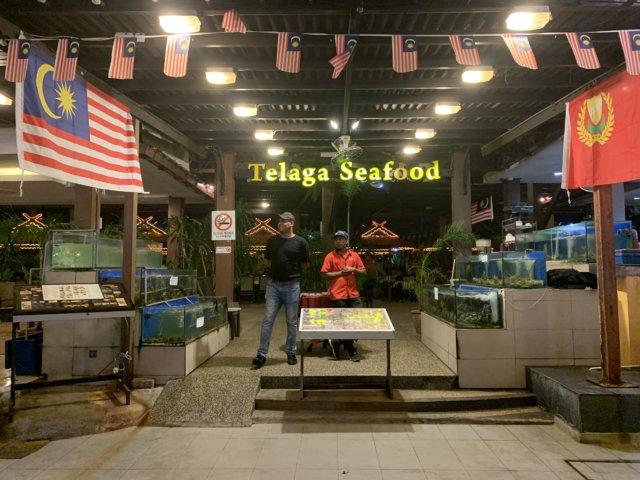 Telaga Seafoodの外観