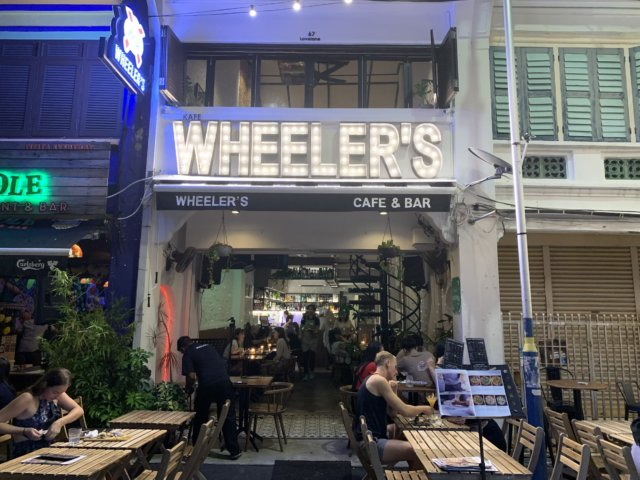 ジョージタウンのWHEELER'S