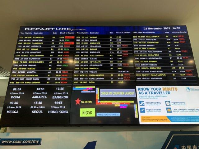 ペナン国際空港の電光掲示板