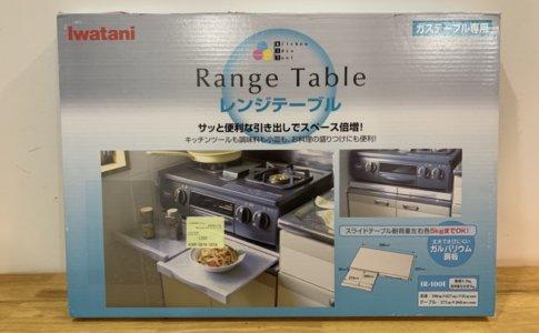 イワタニのレンジテーブルの箱