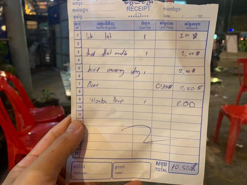 ラッフルズのシェフのお店の伝票