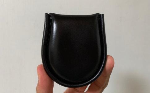 蹄型コインケースを買った