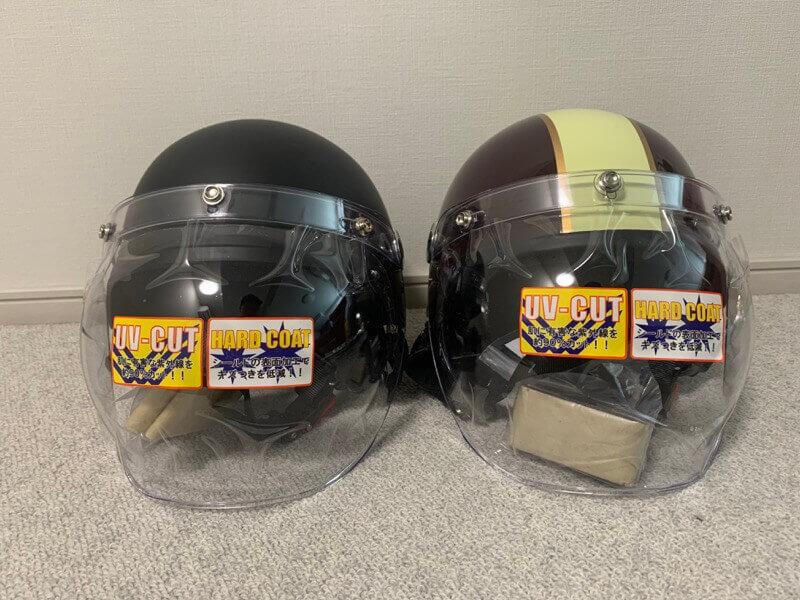 リード工業のCROSSヘルメット