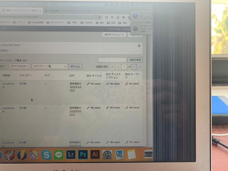 MacBook Airの液晶画面に縦線が入る不具合