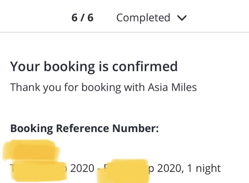 アジアマイルの旅行特典交換方法