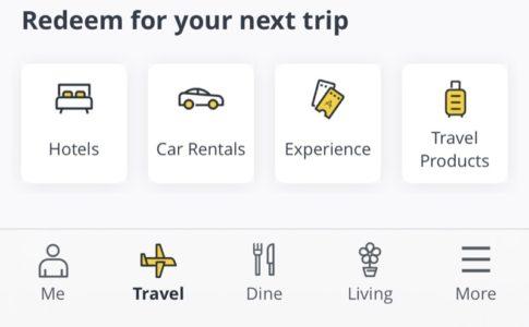 アジアマイルの旅行特典交換方法1