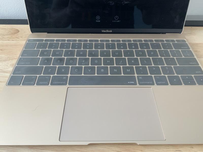 中古のMacBook 12インチ購入後にやったこと