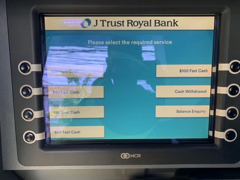 カンボジアのATMで現金を引き出す手順4