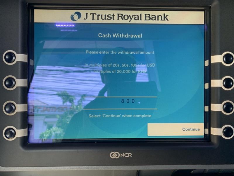 カンボジアのATMで現金を引き出す手順6