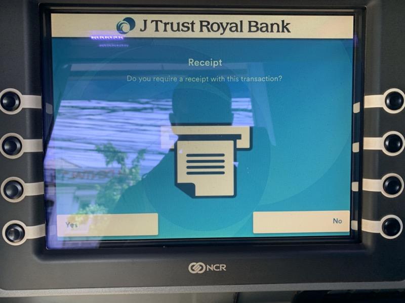 カンボジアのATMで現金を引き出す手順7