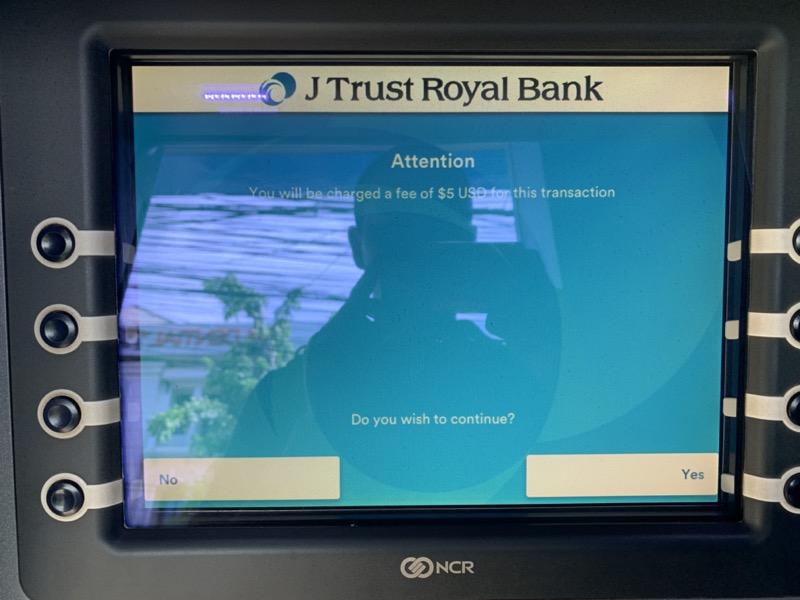 カンボジアのATMで現金を引き出す手順8