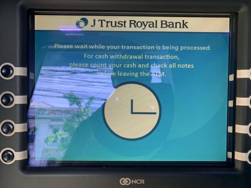 カンボジアのATMで現金を引き出す手順9