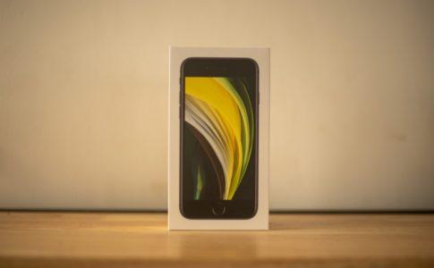 iPhoneSE第2世代の箱