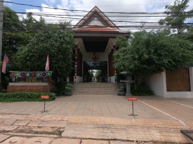 Sabara Angkor Resort & Spaの外観