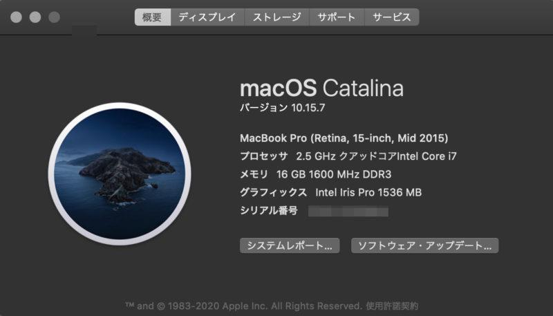 MacBook Proのスペック表