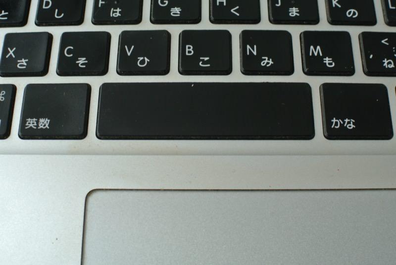 JISキーボードの英かな変換