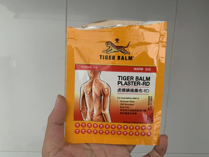 タイガーバームの温感湿布