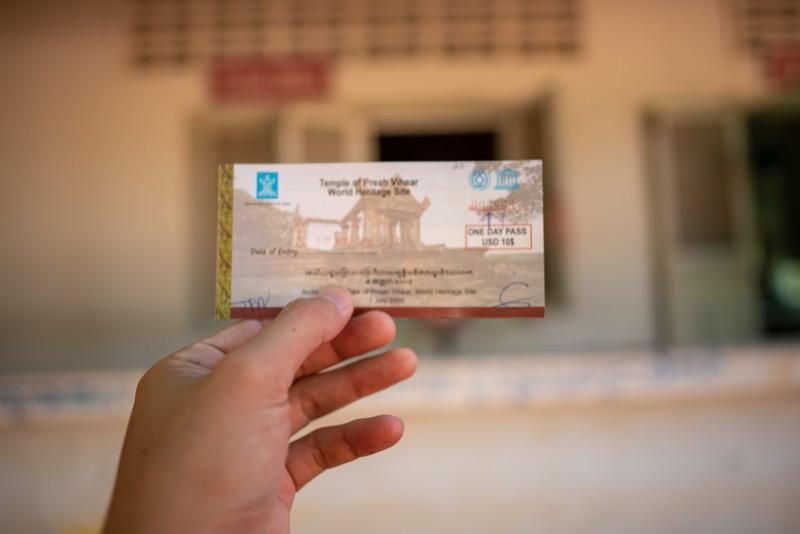 プレアビヒアのチケット